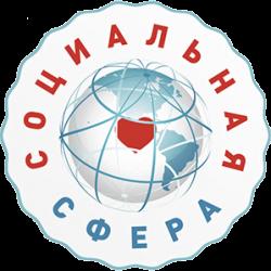 социальная-сфера.рф